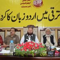 Ghazali Education Trust