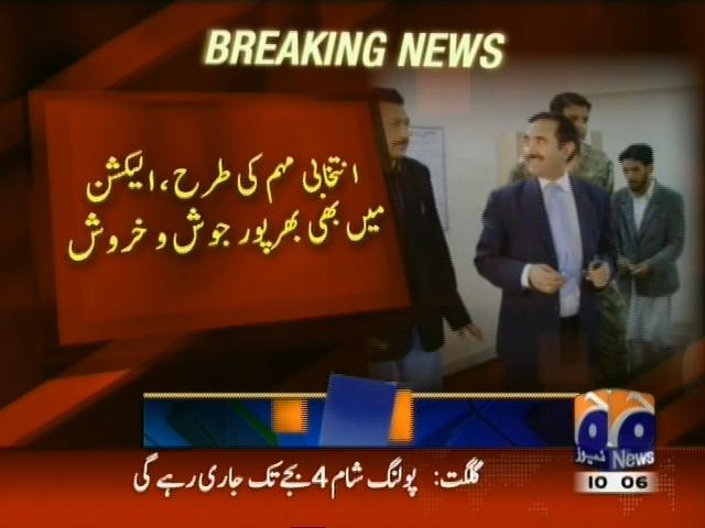Gilgit Baltistan Election– Breaking News – Geo