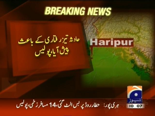 Haripur Bus Accident– Breaking News – Geo