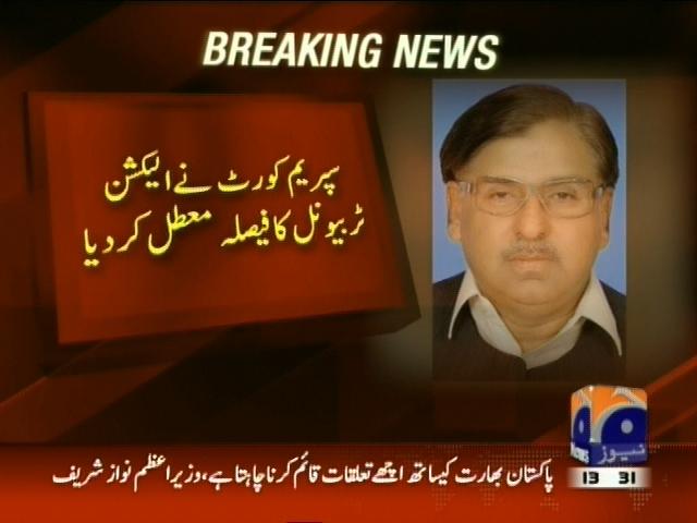 Hassan Nawaz– Breaking News – Geo