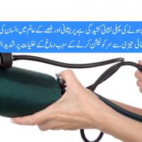 High Blood Pressure Urdu