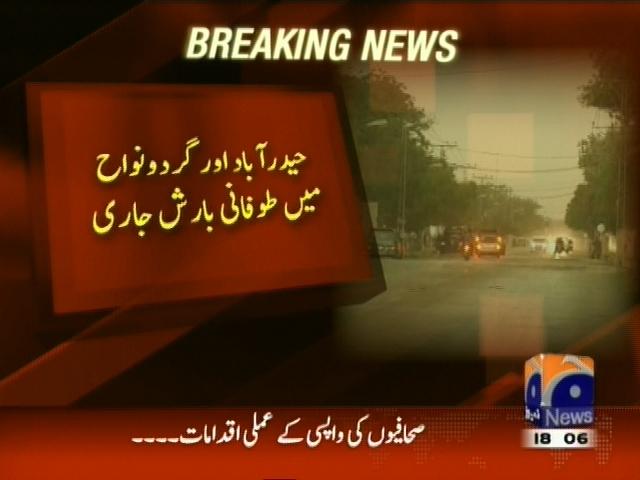 Hyderabad Torrential Rain– Breaking News – Geo