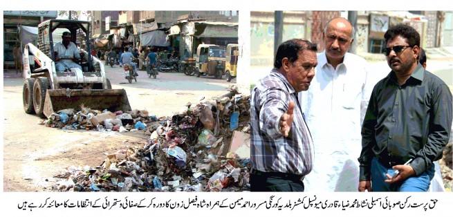 Karachi Nishat Zia Qadri News