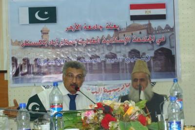 Khaled Fouad Azhari And Ikramul Haq Journalists Meeting