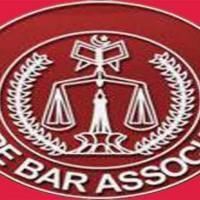 Lahore Bar Association