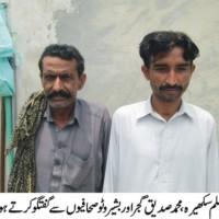 M Aslam ,M Sadiqui And Bashir Wato