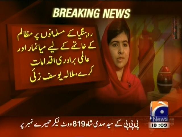 Malala– Breaking News – Geo