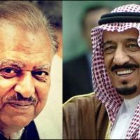 Mamnoon Hussain, Shah Salman bin Abdulaziz