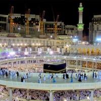 Masjidul Haram