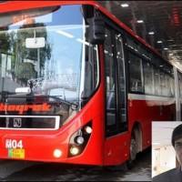 Metro Bus Service