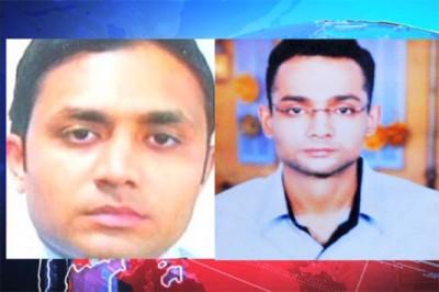 Mohsin Ali and Khalid Shamim
