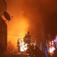 Mumbai Building Fire