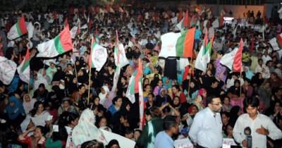 Muttahida Quami Movement Protest