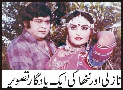 Nanah and Nazli