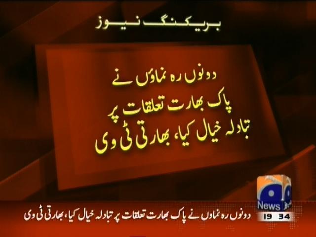 Nawaz Sharif And Modi Telephone– Breaking News – Geo