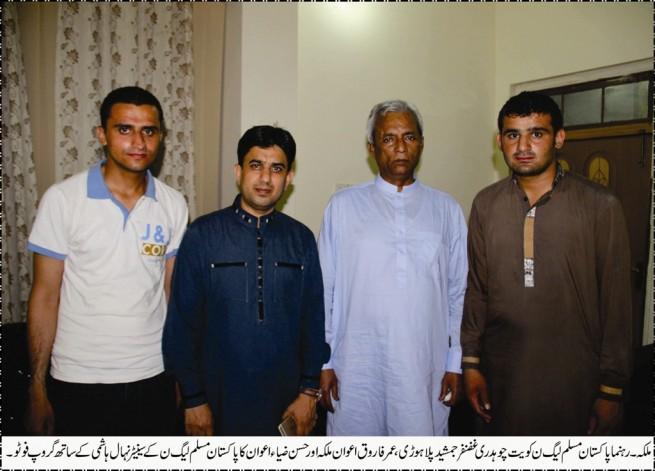 PML N Leader Group Foto