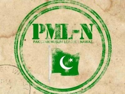 PML-N