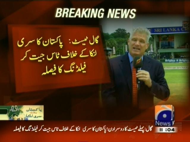 Pakistan,Sri Lanka,Toss– Breaking News – Geo