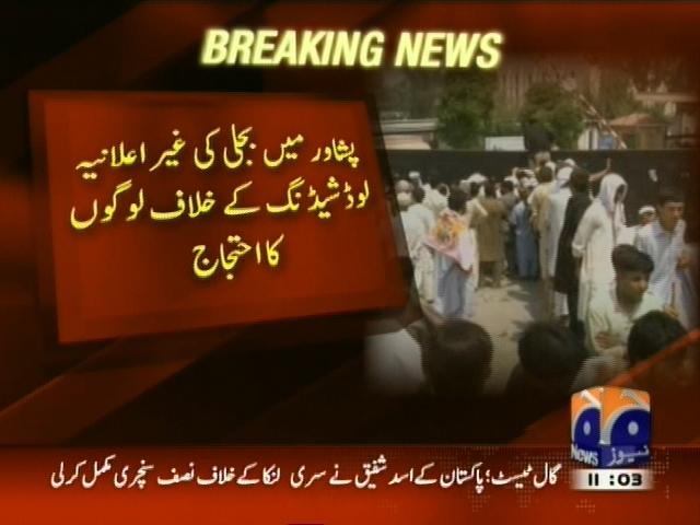 Peshawar Protest– Breaking News – Geo
