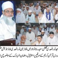 Pir Syed Mohammad Saeed ul Hassan Teaching Quraan