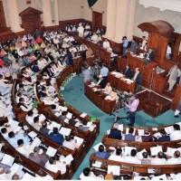 Punjab Assembly