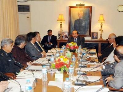 Qaim Ali Shah Chaired Meeting