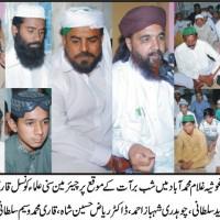 Qari Javed Akhtar,Speech