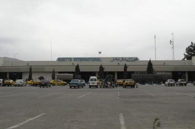 Quetta International Airport