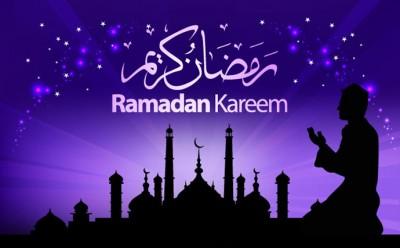 Ramadan Mubarak Kareem