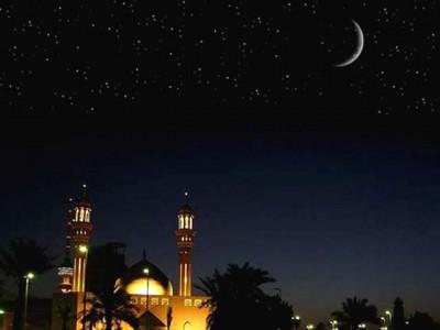 Ramzan Moon