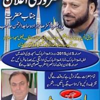 Sajid ur Rehman