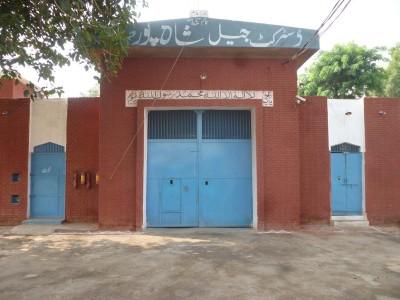 Shahpur Jail Sargodha