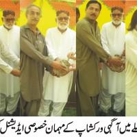 Shajarkari Campaign Workshop