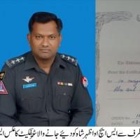 Sho Azhar Shah Cetificate