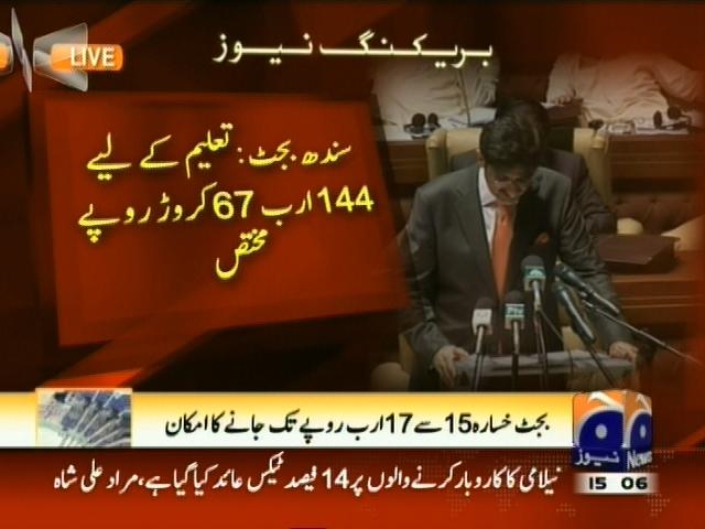 Sindh Budget– Breaking News – Geo