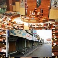 Sindh Budget And MQM Strike