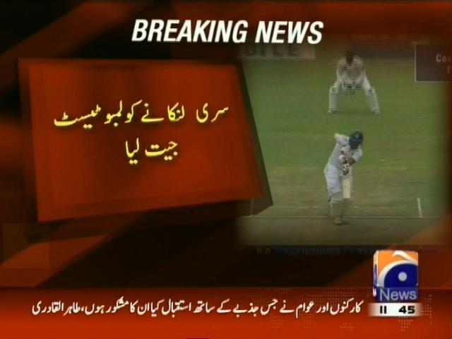 Sri Lanka Win– Breaking News – Geo