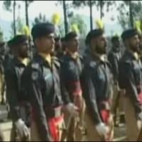 Swat Police Training Center