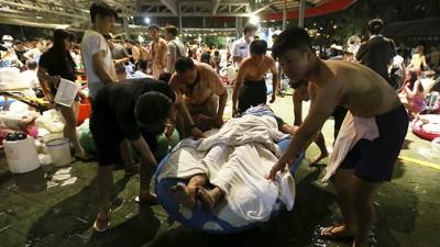 Taiwan Incident