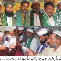 Urs Baba Mithu Shah Mahfil Milad