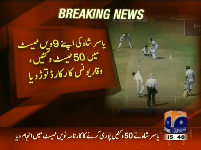 Yasir Shah– Breaking News – Geo