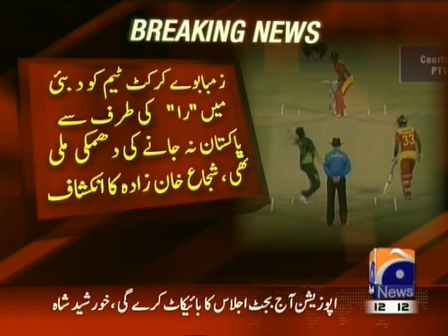 Zimbabwe Cricket Team Threaten– Breaking News – Geo