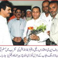 Zubair Ahmed Welcome