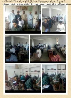 Jhelum Collage