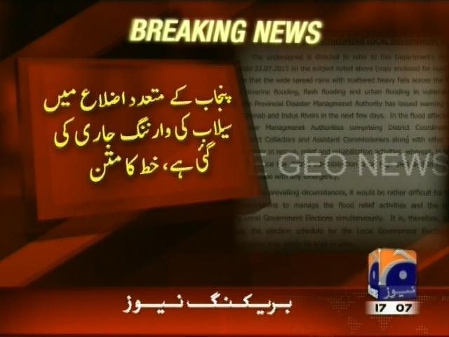 Additional Secretary General– Breaking News – Geo