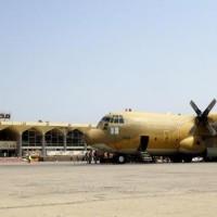 Aden Airport
