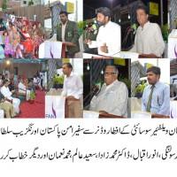 Affan Welfare Society