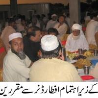 Al Khimat Foudation Iftar Dinar