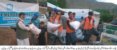 Alkhidmat Foundation  Food Distribution