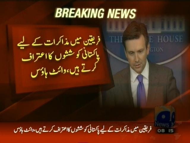 America Talks Welcomed– Breaking News – Geo